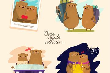 4对可爱情人节情侣熊矢量素材
