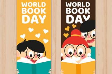 2款创意世界图书日读书的孩子ban