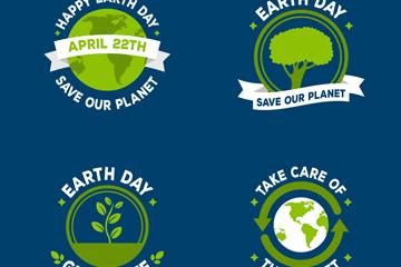 4款绿色世界地球日标签矢量图