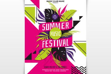 创意热带树叶夏季音乐节海报矢量