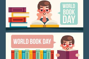 2款创意世界图书日读书的男子ban