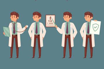 4款创意微笑男医生设计矢量素材