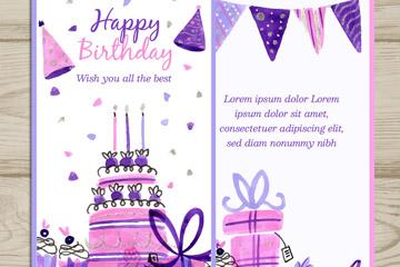 2款彩�L紫色蛋糕和�Y物生日卡片矢量素材
