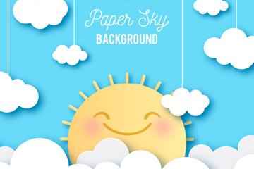 可爱云朵中的微笑太阳剪贴画矢量图