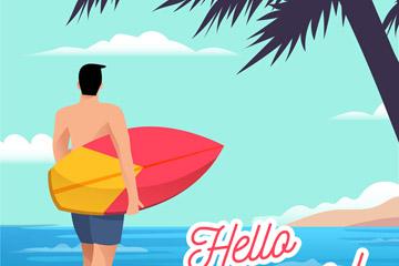 创意夏季走向大海的冲浪男子背影矢量素材