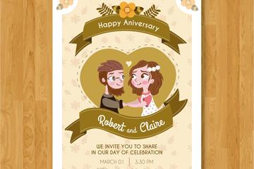 可爱夫妇周年纪念邀请卡矢量素材