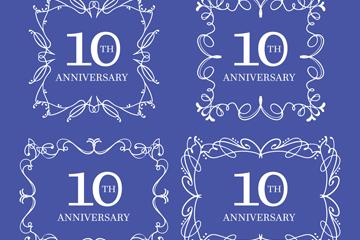 4款白色十周年花纹框架矢量图