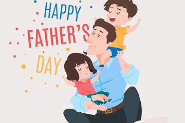 创意父亲节父子三人矢量图