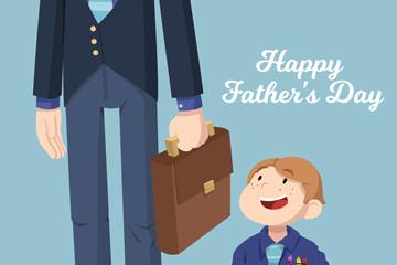 可爱父亲节穿西装的男孩矢量图
