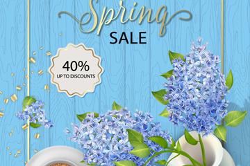 创意紫丁香春季促销海报矢量素材