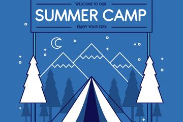 创意2D风格夏季野营帐篷矢量素材