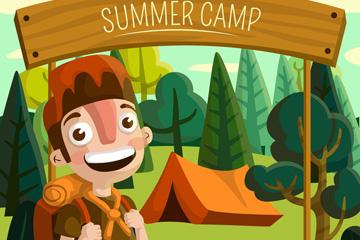创意参加夏令营的男子矢量素材