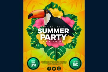 创意托哥巨嘴鸟夏季派对传单矢量图