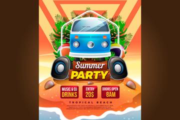 蓝色旅游巴士夏季派对传单矢量图