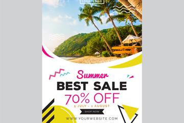 创意夏季度假村促销传单矢量素材
