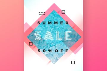 彩色菱形夏季半价促销传单矢量图