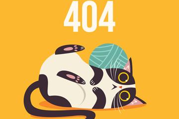 创意404错误页面猫咪和线团矢量