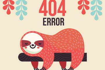 创意404错误页面趴在树干上的树