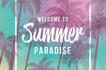 彩色椰子树林夏季艺术字矢量图