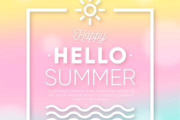 创意你好夏季艺术字矢量图