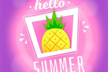 创意菠萝你好夏季艺术字矢量素材