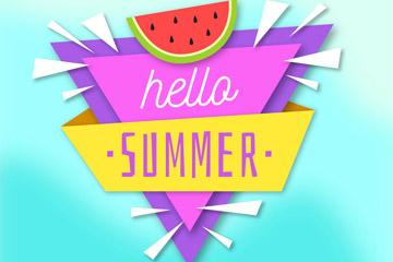 紫色你好夏季艺术字矢量图