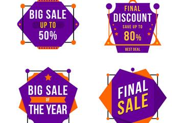 4款紫色促销标签设计矢量图