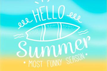 手绘冲浪板夏季艺术字矢量图