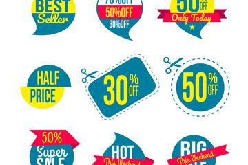 9款彩色销售标签设计矢量图