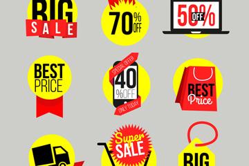 9款黄色销售标签设计矢量图