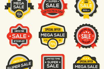 9款精致促销标签设计矢量图