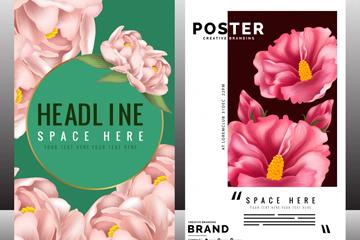 精美花卉商务海报正反面矢量素材