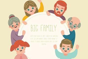 创意大家庭人物框架矢量素材
