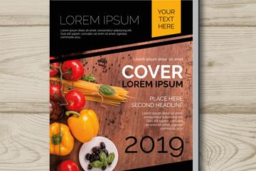 创意蔬菜料理书籍封面矢量图