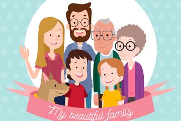 可爱大家庭六口之家矢量素材