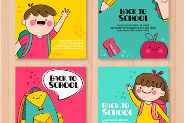 4款可爱校园儿童卡片设计矢量图