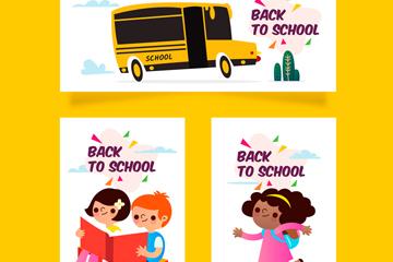 3款可爱返校儿童和校车卡片矢量