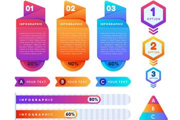 7款彩色商务信息图元素矢量素材