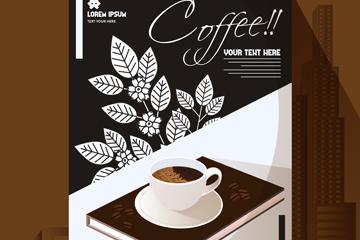 创意咖啡馆菜单封面矢量素材