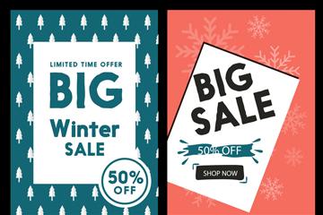 4款创意冬季促销宣传单矢量素材