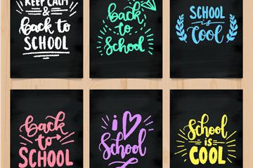 6款彩色返校黑板��矢量素材