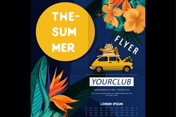 创意夏季花卉旅行传单矢量素材