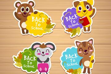 4款可爱动物返校标签矢量素材