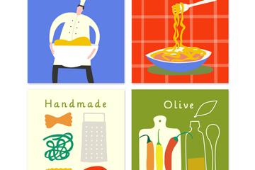 4款彩色烹饪元素卡片设计矢量图