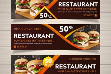 3款创意汉堡包半价促销banner矢