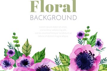 水彩绘紫色花卉矢量素材