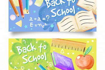 2款彩绘返校元素banner矢量图