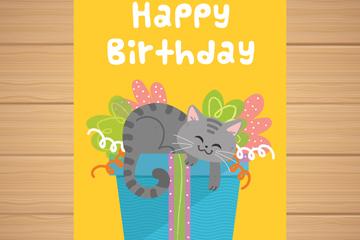 可爱猫咪礼盒生日贺卡矢量素材