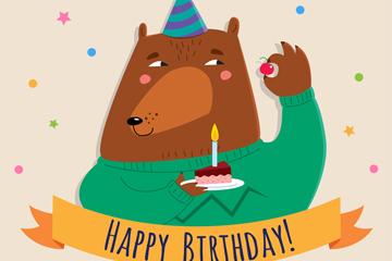 可爱吃生日蛋糕的棕熊矢量素材