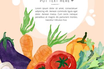 水彩�L健康蔬菜矢量素材